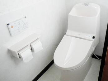 綺麗で清潔感あふれるトイレになって大満足です。