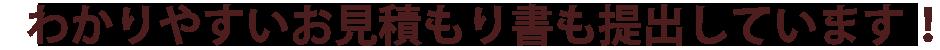 東協設備 除雪システムを会津若松で設置するなら東協設備あかべこりふぉーむへ! 東協設備 あかべこりふぉーむ 除雪 会津若松 会津若松にお住まいで毎年の除雪作業にお困りの方は東京設備あかべこりふぉーむにお任せ下さい。 会津若松 除雪 あかべこりふぉーむ 東協設備